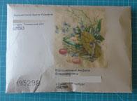 Кому нужен почтовый конверт формата С5?